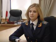 Natalija Poklonskaja