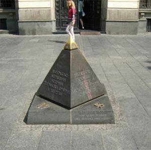 Piramida Knez Mihailova