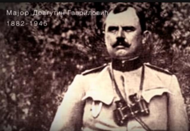 Dragutin Gavrilović