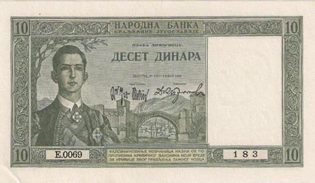 foto: Wikipedia / Narodna Banka Jugoslavije