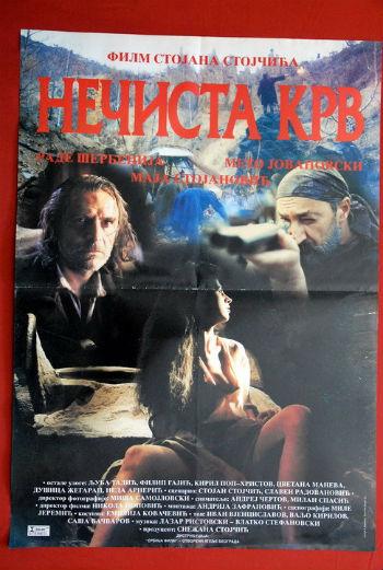 Očevi, golobradi muškarci i njihove žene: Bizaran običaj kod Srba koji ste videli u filmu Nečista krv