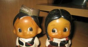 Stanimir i Stanimirka su najpoznatije kasice SFRJ: Bankari su imali tajnu misiju, a ovo je bila njihova poruka