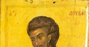 Danas je Sveti Luka: Bez svađe i ljutnje! Ako se na nebu pojavi duga sve će se promeniti!