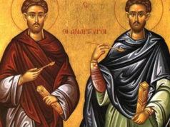 Sveti Vrači je slava svih lekara: Obavezno se pomolite i nikako ne radite ovu stvar