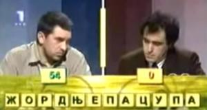 "Slavoljub ""dominira"" u Slagalici"